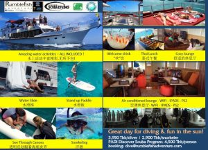 click here for trip info